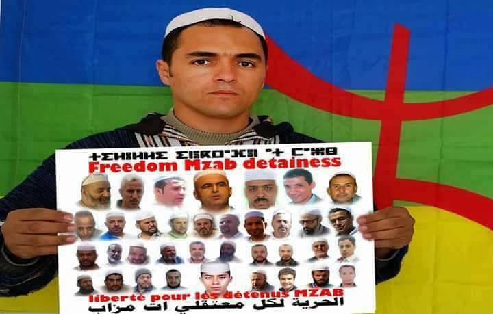 صورة إسبانيا توافق على تسليم قياديين انفصاليين للجزائر
