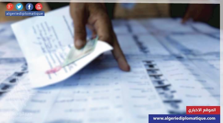 صورة 165 ألف مترشح للانتخابات البلدية  و16.600 للمجالس الولائية