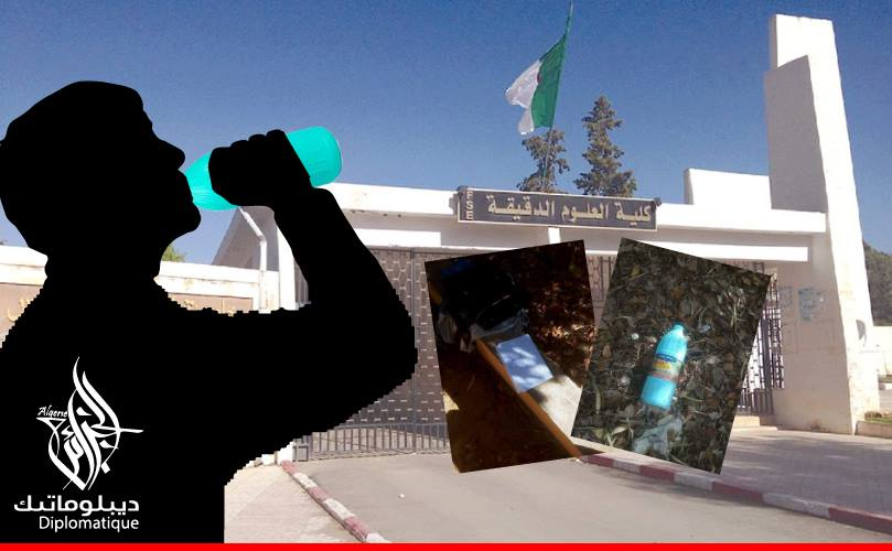صورة انتحار طالب بجامعة سيدي بلعباس بسبب خلاف مع أستاذ
