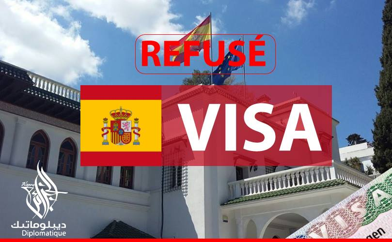 صورة اجراءات جديدة لمنح التأشيرة الاسبانية
