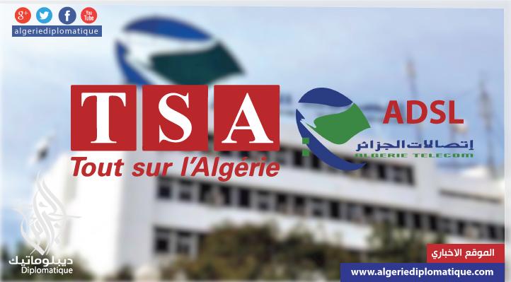 """صورة موقع """"TSA"""" محظور بالجزائر..!"""