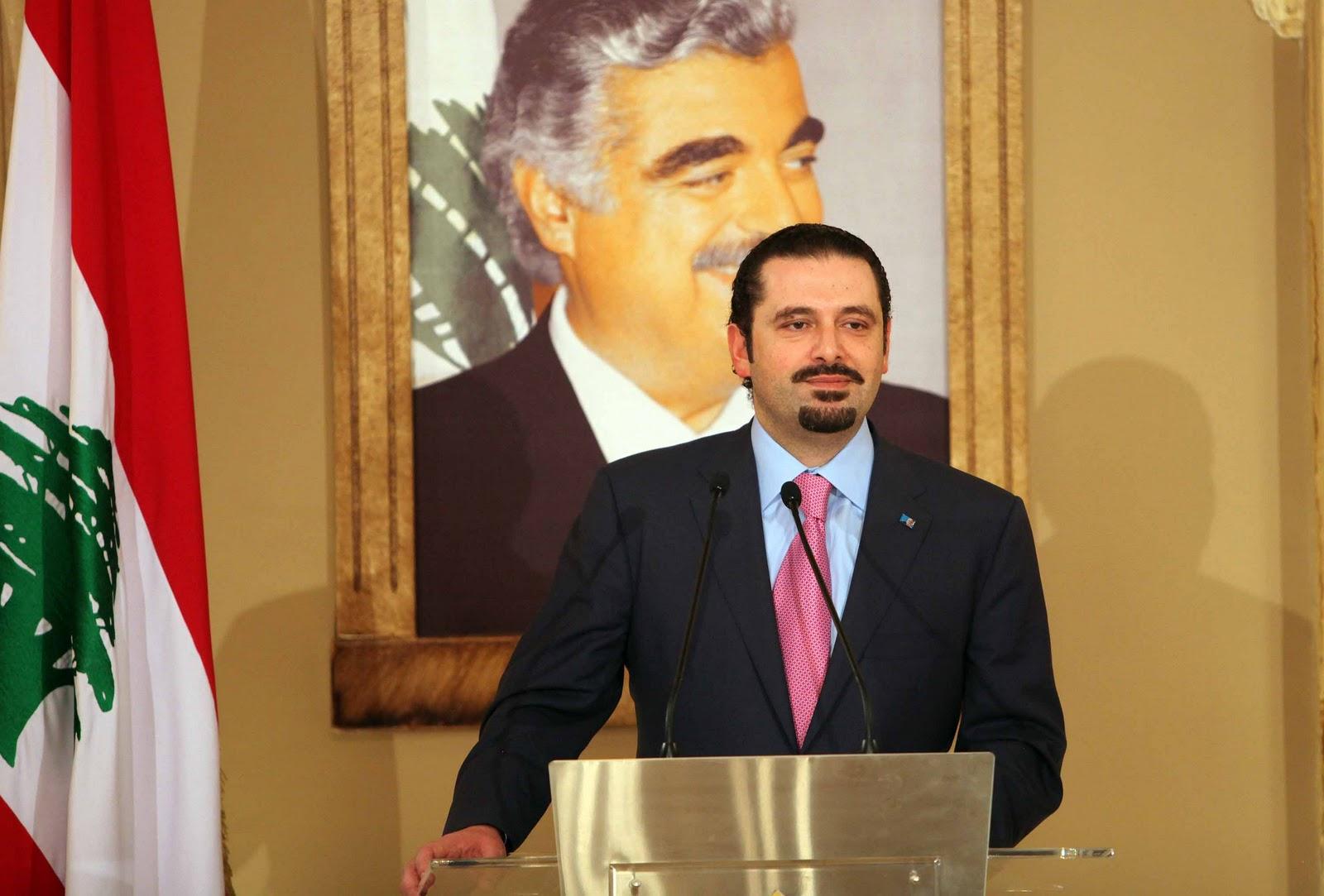 صورة الحريري يتراجع عن استقالته