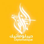 الجزائر دبلوماتيك