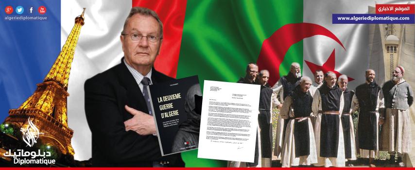 صورة بوتفليقة هو من حقق السلم والمصالحة الوطنية بالجزائر