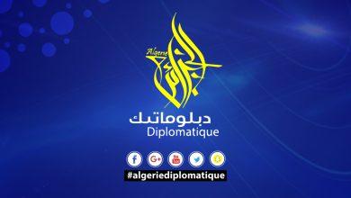 صورة المدير العام للموقع الإخباري الجزائر دبلوماتيك الإعلامي جمال بن علي يتقدم بأحرّ التهاني بمناسبة عيد الأضحى  للأسرة الإعلامية و للشعب الجزائري و للجالية بالخارج و لكل الأمة الإسلامية