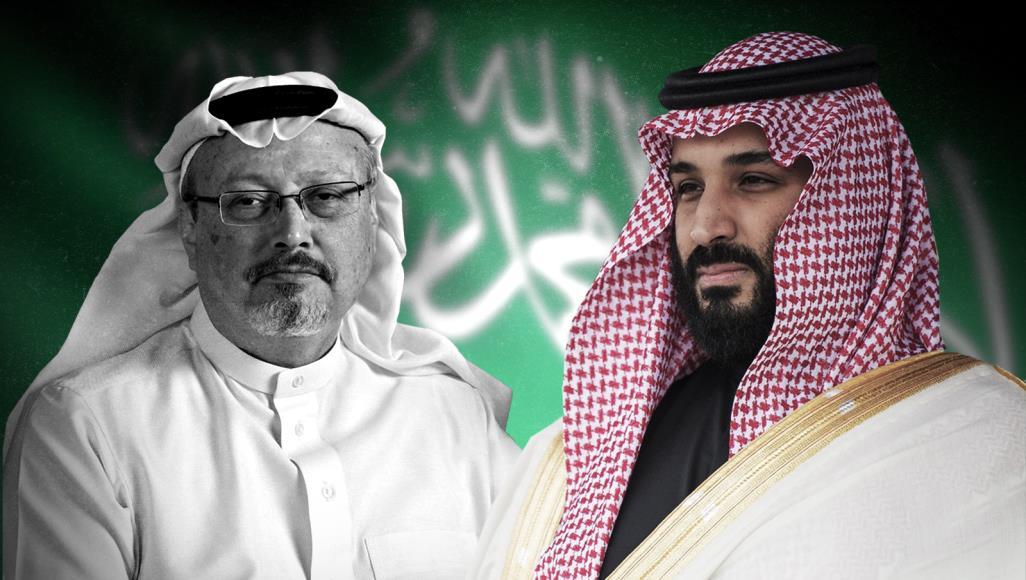 صورة ولي العهد السعودي متورّط في مقتل الصحافي جمال خاشقجي