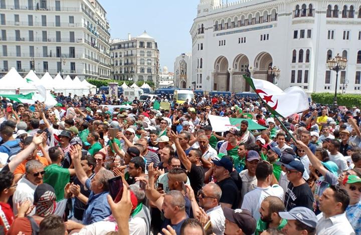 صورة من أجل الجزائر
