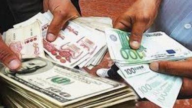 Photo de Ce qui devrait être dit : L'argent joué dans les médias? !