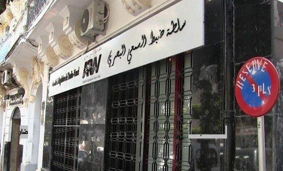 """صورة سلطة ضبط السمعي-البصري تعرب عن استهجانها للتلاعب بالصورة الذي تضمنه ربورتاج """"M6"""" حول الجزائر"""