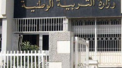 صورة ماذا يحدث في ثانوية حسين داي ؟!