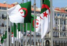 صورة العزم والحزم من أجل الجزائر؟!