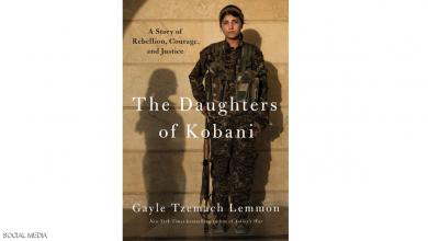"""صورة """"بنات كوباني""""..مسلسل لآل كلينتون عن بسالة المقاتلات الكرديات"""