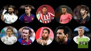 """صورة ترتيب ميسي ولاعبي الدوري الإسباني في قائمة """"أغلى لاعبي العالم"""""""