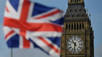 صورة قمة G7 في إنجلترا خلال 11 – 13 يونيو