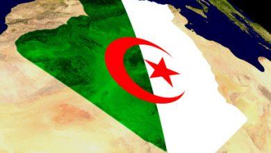 صورة الجزائر ومفهوم الوطن والوطنية؟ !
