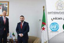 صورة الوزير المنتدب المكلف بالمؤسسات المصغرة يستقبل المنسق المقيم لنظام الأمم المتحدة بالجزائر
