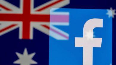 """صورة """"فيسبوك"""" وأستراليا يحلان الخلافات ويتوصلان إلى اتفاق عقب مفاوضات"""