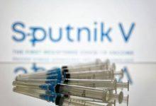 """صورة دولة جديدة تعتمد لقاح """"سبوتنيك V"""" الروسي للتطعيم ضد كورونا"""