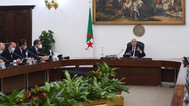 صورة بيان اجتماع مجلس الوزراء