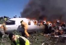 صورة مقتل 7 أشخاص بتحطم طائرة عسكرية في المكسيك (فيديو)