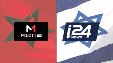 صورة حملة مغربية إسرائيلية على الجزائر؟!