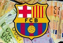 """صورة برشلونة يتكبد خسائر كبيرة بسبب فضيحة """"بارساجيت"""""""