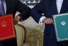 """صورة رغم عدم الإعلان عنها.. """"نيويورك تايمز"""" تنشر """"تفاصيل الاتفاق الصيني الإيراني"""" استنادا إلى مسودة"""