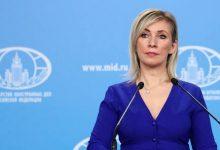 صورة الخارجية الروسية تعلق على تصريح بلينكن حول عدم إسقاط الأنظمة بالقوة