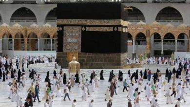 """صورة السعودية: """"شرط صحي"""" للراغبين في أداء فريضة الحج"""