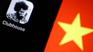 """صورة الصين تنافس """"كلوب هاوس"""" بتطوير تطبيقات مبتكرة"""