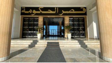 صورة الوزارة الأولى تُصدر بيانًا حول ما تشهده الساحة النقابية مؤخرًا في الجزائر ( النص الكامل)