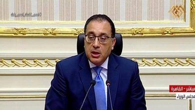 صورة مصر ترد على إثيوبيا: لا تنازل عن عن أي قطرة ماء
