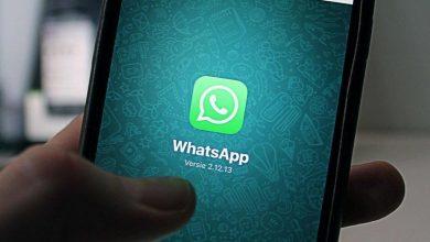 صورة ثغرة أمنية جديدة في واتساب تهدد حسابات المستخدمين