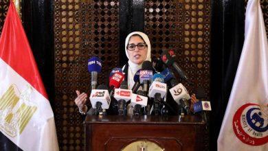 """صورة مصر.. وزيرة الصحة تعلن """"وتيرة الزيادة في إصابات كورونا"""""""