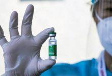 """صورة وكالة الأدوية الأوروبية: مخاطر لقاح أسترازينيكا """"نادرة جدا"""""""