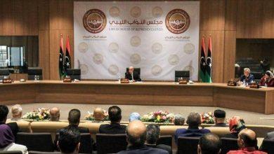 """صورة ليبيا.. أزمة تلوح في الأفق بسبب """"الإطار الدستوري للانتخابات"""""""