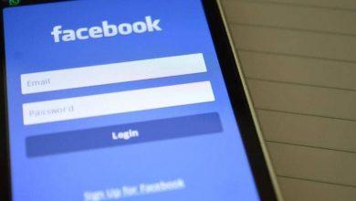 صورة فيسبوك: لن نخطر المستخدمين الذين تسربت بياناتهم