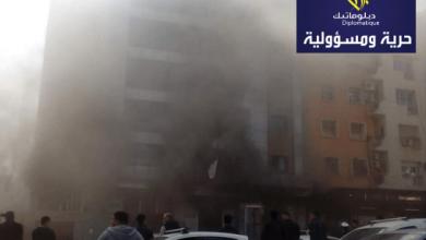 صورة نشوب حريق في مبنى مقر سلطة ضبط المحروقات