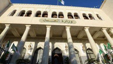 صورة وزارة العدل: حجز ومصادرة عدة أملاك منقولة وعقارية عبر التراب الوطني في اطار مكافحة الفساد