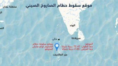 """صورة موقع سقوط حطام """"لونغ مارش"""" بحسب الإحداثيات"""