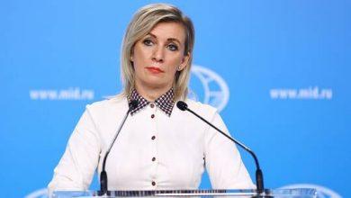 صورة زاخاروفا: ليس لدى الاتحاد الأوروبي موقف موحد من العلاقات مع روسيا