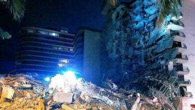 صورة انهيار مبنى سكني مكون من 11 طابقا في ميامي