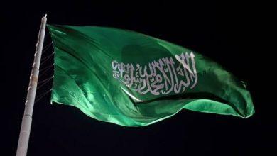 """صورة """"بلومبيرغ"""": انخفاض أصول السعودية في الخارج لأدنى مستوياتها منذ 10 سنوات"""