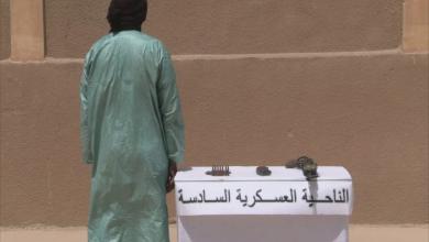 صورة وزارة الدفاع الوطني: إرهابي يسلم نفسه للسطات العسكرية ببرج باجي مختار