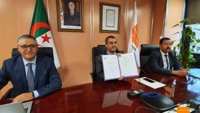 صورة سوناطراك توقع مذكرة تفاهم مع بيرتامينا لتعزيز تعاونهم الاستراتيجي