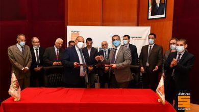 صورة مجمع سوناطراك: التوقيع على الاتفاقية الجماعية لفرع المحروقات