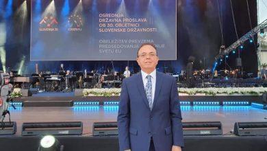 صورة السفير علي مقراني يُشارك في الإحتفال الخاص بالذكرى الثلاثين ليوم الدولة و عيد الاستقلال لجمهورية سلوفينيا