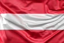Photo de Ce qui devrait être dit: L'histoire des positions entre l'Autriche et la Palestine ? !