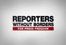 صورة مراسلون بلا حدود تصحح و تعتذر؟!