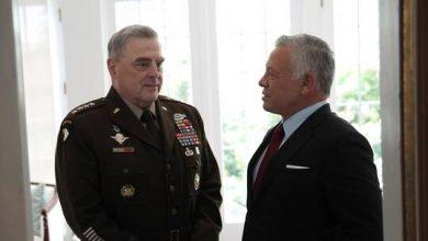 صورة العاهل الأردني يلتقي قائد هيئة الأركان الأمريكي